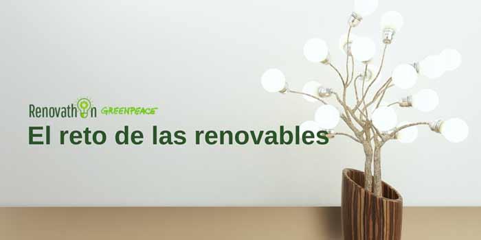 """Proyecto """"La Energía del Cole"""" busca erradicar la pobreza energética"""